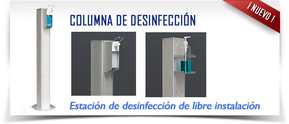 Columna de desinfección